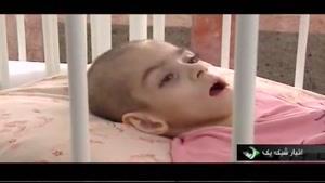 مجتمع توانبخشی کودکان معلول نارمک – ۱۳۹۲/۱۰/۱۰