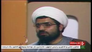 دکتر روحانی در مناظره ۳۵ سال قبل