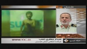 توضیحات رئیس پلیس مازندران درباره لاتهای مجازی