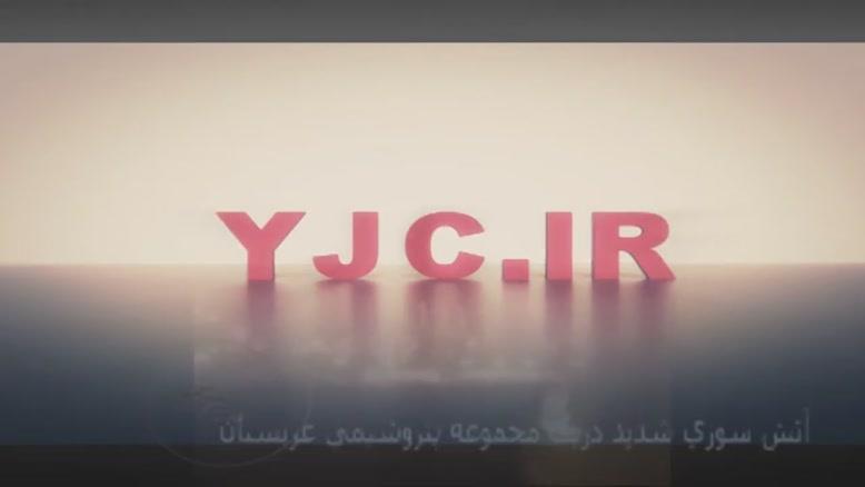 آتش سوزی شدید در مجموعه پتروشیمی عربستان