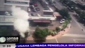 فیلم/لحظه وقوع انفجار در اندونزی