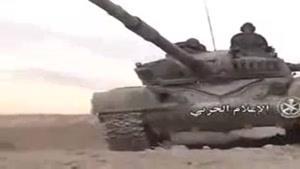 فیلم/تسلط ارتش سوریه بر مناطق جدید در حومه حمص