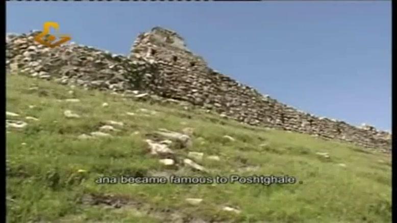 فیلم/ «دژ پشت قلعه»؛ یادگار ساسانیان در شهرستان آبدانان