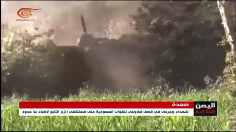فیلم/ بمباران مراکز غیر نظامی در یمن