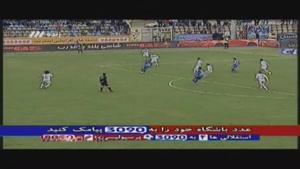 گل دوم استقلال به ملوان