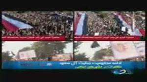 خروش مردمی در محکومیت جنایت های سعودی