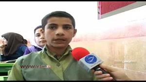خیرین مدرسه ساز در استان لرستان