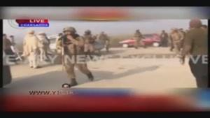 حمله افراد مسلح به دانشگاهی در پاکستان