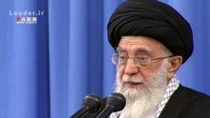 واکنش رهبر انقلاب به اعدام شیخ نمر