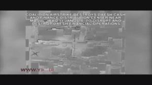 لحظه انفجار بانک داعش در موصل