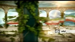 آیت الله حیدری ایلامی؛ از مبارزات دوران انقلاب تا دفاع مقدس
