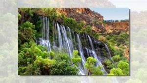 خوزستان- آبشار شوی.