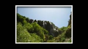 اصفهان- آبشار پونه زار.