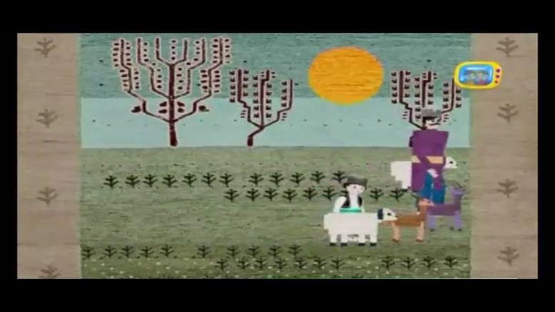 لالایی کودکانه در رویای کوچ