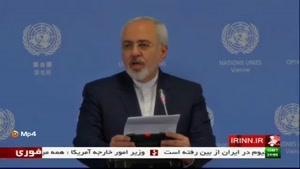 بیانیه مشترک ایران و ۱+۵ درباره اجرای برجام