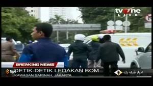 انفجارهای صبح امروز در پایتخت اندونزی