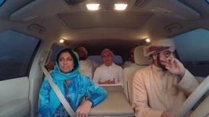 دوربین مخفی عرب های پولدار