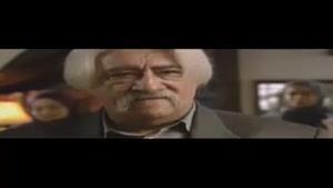 دیالوگ ماندگار حشمت فردوس در فیلم ستایش