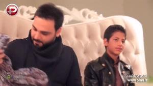 حکایت بدترین تجربه احسان علیخانی در ماه عسل + مصاحبه