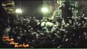 حمید علیمی - مداحی امام حسین همراه با سینه زنی