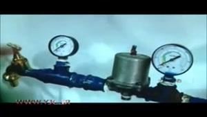 اختراع دستگاه کاهش مصرف آب