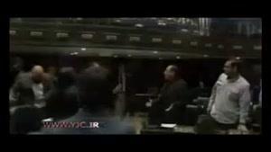درگیری دو نماینده مجلس در ونزوئلا