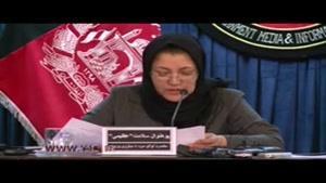 سود عظیم تجارت تریاک برای آمریکاییها در افغانستان
