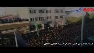 فیلم/دسته عزاداری حسینیه اعظم زنجان در روز هشتم محرم(یوم العباس)