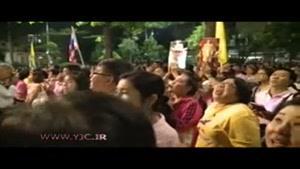 عزاداری مردم تایلند برای از دست دادن پادشاه
