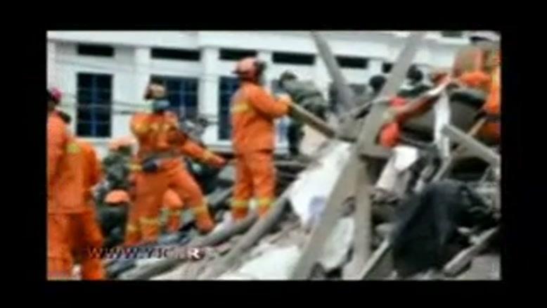 فرو ریزی خانه ها در شرق چین چهار کشته برجای گذاشت