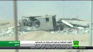 فیلم/ آزادی منطقه «الحمدانیه» در نزدیکی موصل