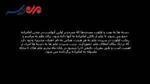فیلم/ برگزاری مراسم علم بندی در شهر تاریخی ماسوله