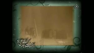 مداحی بسیار جانسوز شهادت امام سجاد (ع) توسط حاج محمود کریمی