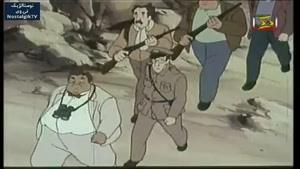 کارتون بل و سباستین - قسمت 27