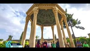 جاذیه های گردشگری شهر شیراز