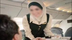 مزاحمت باورنکردنی فوتبالیست مشهور متاهل برای مهماندار خانم یک هواپیما