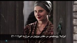 ۲۵ هنرپیشه معروف غیر ایرانی که نقش ایرانیها را در فیلمها بازی کرده اند