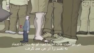 انیمیشن سگ سیاه درباره افسردگی (کاری از سازمان ملل)