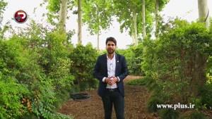 ویدیویی از یک ویلای فوق لوکس و میلیاردی در ایران