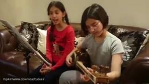 دختر بچه خوش صدای شیرازی