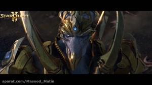 ۱۲- تریلر سینمایی بازی StarCraft II: Legacy of the Void