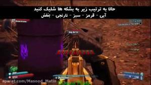 رمز و رازهای بازی Borderlands ۲ (قسمت دوم)