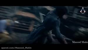 ۲- تریلر سینمایی Assassin&#۱۴۶s Creed Unity (با کیفیت HD)