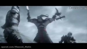 ۷- تریلر سینمایی بازی Dragon Age II (کیفیت HD)