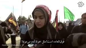 مستند بانویی از آمریکا در پیاده روی اربعین حسینی