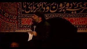حاج محمود کریمی شب دوم محرم ۹۵
