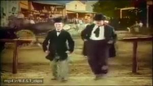 رقص کردی زیبای لورل و هاردی