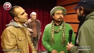 وقتی باران کوثری و نوید محمدزاده شب ها در ایرانشهر آواز می خوانند