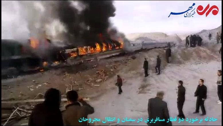 فیلم/ادامه امداد رسانی به مصدومان قطارهای حادثه دیده در سمنان