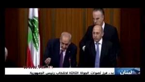 تنش در پارلمان لبنان با تکرار تقلب